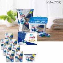 洗剤P&G アリエール ジェルボール ギフト セット洗濯洗剤 液体洗剤 詰め合せ セット/PGAG-50X