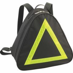 父の日ギフト プレゼント 防災 災害両リュック・ピラミッド型バッグバッグ 反射テープ 非常用