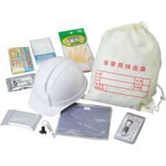 防災ヘルメット 9点セット非常用持出袋 手袋 防災セット 備蓄ライト