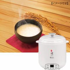 台所・日用品・収納 調理機器マルコメ プラス糀 甘酒メーカー糀美人/MP101