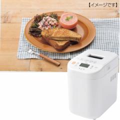 調理機器 ツインバード ブランパン対応ホームベーカリー/PY-5634