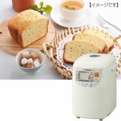 調理機器 象印 ホームベーカリー(1斤)/BB-HE10-WA