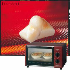 調理器具 オ−ブント−スタ− 象印 オーブントースター 家電