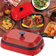 調理器具 ホットプレ−ト ホームスワン スマート ホットプレート