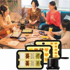 調理機器 シュアー グミ&チョコメーカー/SGM-100BK