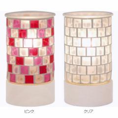 照明器具 キシマ トリコ アロマランプ/KL-10193