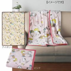 父の日ギフト プレゼント 毛布 スヌーピー ピーナッツ フレンズ ニューマイヤー  寝具