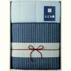 父の日ギフト プレゼント 布団 肌掛けふとん しじら織 キルト 寝具 ふとん