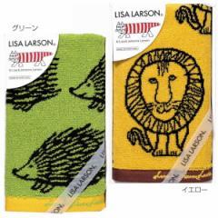 ウォッシュタオル ブランドタオル リサ ラーソン カラフルシリーズ