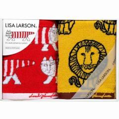 フェイスタオル ブランドタオル リサ ラーソン カラフルシリーズ 2枚セット