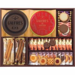 神戸風月堂 ゴーフルセットクッキー 詰め合せ 洋菓子 お返し