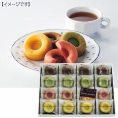 井桁堂 ガトープルポ 大お返し スイーツ 洋菓子 詰め合せ セット