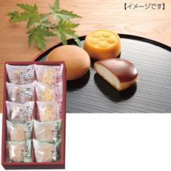 饅頭河内駿河屋 銘菓撰栗饅頭 栗 まんじゅう 和菓子 お返し/MK-10