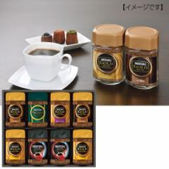 ネスカフェ プレミアムレギュラーソリュブルコーヒーコーヒー 詰め合せ/N55SO
