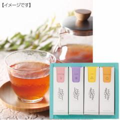 父の日ギフト プレゼント ティータイムセット CHAnomu紅茶 詰め合せ セット お返し