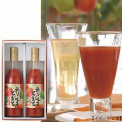 父の日ギフト プレゼント デリシャストマトギフトセットトマト トマトジュース ダイエット 飲料