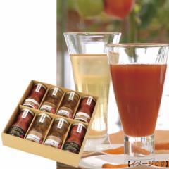 父の日ギフト プレゼント デリシャス トマトジュース 飲み比べ8本セットトマト ダイエット 飲料