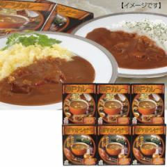 神戸カレー・神戸ハヤシビーフセット(計6食)レトルト カレー ビーフ/