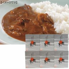 れすとらん 「黒釜」きのこと近江牛のカレー(6食)レトルト カレー