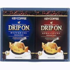 キーコーヒー ドリップオンギフトコーヒー ドリップ