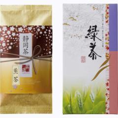 日本茶 静岡茶「さくら」静岡茶 お茶 セット/S-010