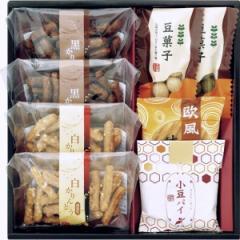お菓子 和菓子 和楓 詰め合せ かりんとう 豆菓子 小豆パイ