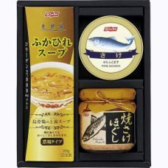 ニッスイ 缶詰 瓶詰 ふかひれスープ セット鮭 ほぐし 水煮/KBS-15A