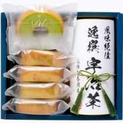 日本茶 袋布向春園本店 日本茶こだわりセット「柳」お茶 セット