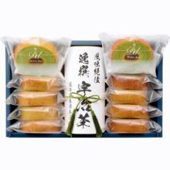 袋布向春園本店 日本茶こだわりセット日本茶 抹茶 バームクーヘン お菓子
