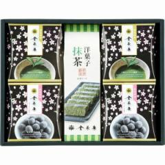お菓子 お返し 和菓子 金沢料亭金茶寮 味の極み 詰め合せ 豆菓子 ティーバッグ 抹茶ケーキ