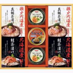 和遊膳鯛茶漬け 鮭茶漬け 貝柱水煮 ツナ缶 詰め合せ セット