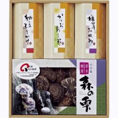 大分産 しいたけセット椎茸 干し椎茸 ふりかけ 納豆 お吸い物 かつお節/ES30