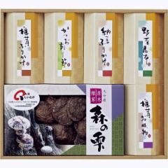 大分産 しいたけセット椎茸 干し椎茸 ふりかけ 納豆 お吸い物 かつお節/ES40