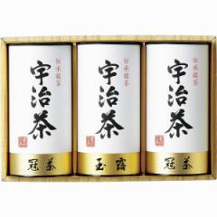 お茶 日本茶 宇治茶 詰め合せ(伝承銘茶)