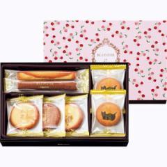 洋菓子 ビアンクール ブロンディールお菓子 詰め合せ セット/BD-5