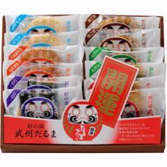 和菓子 彩の国だるま せんべい詰め合せ お菓子/10012