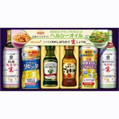 父の日ギフト プレゼント 日清オイリオ 調味料バラエティセットごま油 醤油 オリーブオイル