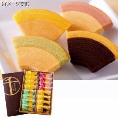 洋菓子 銀座千疋屋 フルーツクーヘン詰め合せ お菓子 バームクーヘン/PGS-164