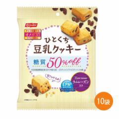 エパプラス ひとくち豆乳クッキー ラムレーズン入りダイエット 健康食品/