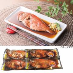 国産 金目鯛の 姿煮 煮魚 惣菜 電子レンジ 温めるだけ/