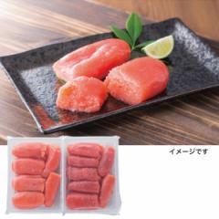 塩 たらこ 大 切れ子 1kg ご飯のお供/195502