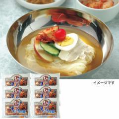 まだんの 冷麺 12食/98478