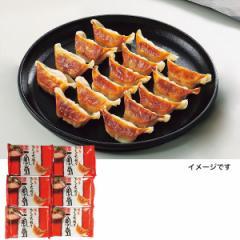 博多一風堂 ひとくち餃子 180粒 お取り寄せ/IPD-12