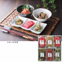 飛騨山味屋 飛騨の 漬物 詰合せ (5種6品) ご飯のお供/