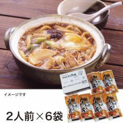石丸製麺 半生 味噌煮込 うどん 2人前×6袋/