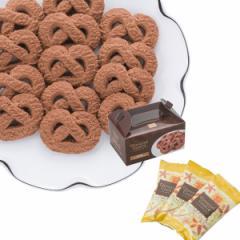 ショコラ クッキー BOX 焼き菓子 洋菓子/CHO-BOX