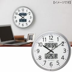 丸型時計リズム プログラムチャイム付電波掛時計/4FN403SR19