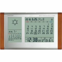 掛け置き兼用時計カレンダー天気電波時計/TB-834