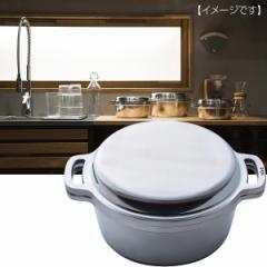 両手鍋キング無水鍋(24cm)/600034
