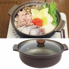両手鍋IH味彩鍋9号/AJS-9W